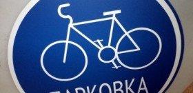 Фото знака для велосипедистов, realbrest.by
