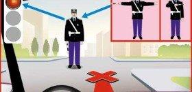 Фото знака регулировщика дорожного движения, car-exotic.com