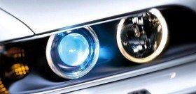 Фото ксеноновой автомобильной лампы, coupeclub.cc