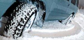 На фото - самая лучшая зимняя шина, tender-shina.com