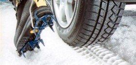 Фото какие шины выбрать на зиму, infosmi.net