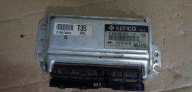 Фото электронного блока управления двигателем, 67.img.avito.st