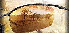 На фото - очки от солнца для водителей, emanager.ru