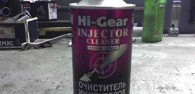 На фото - средство для чистки инжектора, s59.radikal.ru