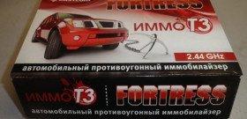 На фото - это лучшая противоугонная система? m-d-i.ru