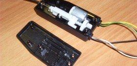 Фото устройства электронной противоугонной системы, s44.radikal.ru
