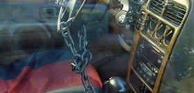 Фото механической противоугонной системы на руль, colser.ru
