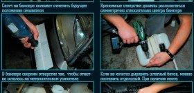 Фото - порядок установки омывателя фар, media.club4x4.ru