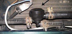 Фото установки омывателя фар, e-a.d-cd.ne