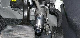 Фото механической защиты двигателя автомобиля, drive.s-z.ru