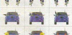 На фото - маневрирование ПДД, car-exotic.com