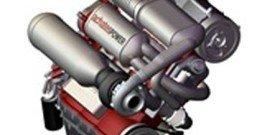 На фото простейший мотор с рабочим циклом двухтактного двигателя, from-ua.com