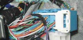 На фото - схема подключения кнопки аварийной сигнализации, autosiga.ru