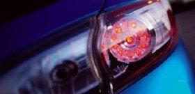 Фото аварийной световой сигнализации, i.quto.ru
