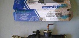 Фото ремкомплекта рабочего цилиндра сцепления, zp-avto.ru