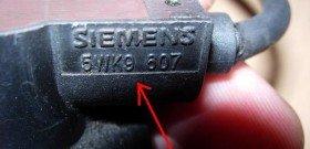 Фото - для чего нужен датчик коленвала, img73.imageshack.us