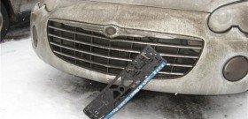 На фото - не было защиты номера автомобиля от кражи, ic.pics.livejournal.com