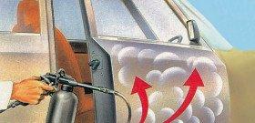 Фото - антикоррозионное покрытие автомобиля в скрытых полостях, trusha-k.ru