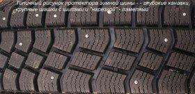 На фото - оправдана ли эксплуатация зимних шин летом, img-fotki.yandex.ru