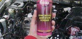 На фото - чем отмыть двигатель автомобиля, d-a.d-cd.net
