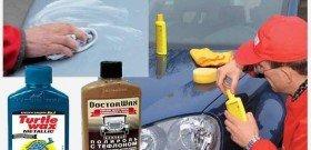 Фото - завершение полировки автомобиля жидким стеклом, autolikbez.info