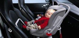 Фото - детское сидение в машину до скольки лет ставим, rsmile.ru