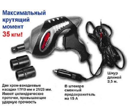 Ионизатор воздуха автомобильный своими руками