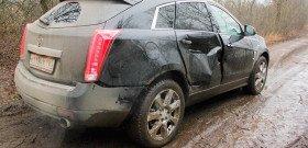 Фото - замена двери автомобиля, img02.rl0.ru