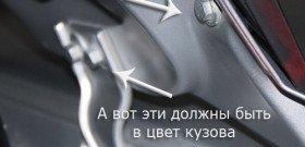 На фото - покраска после правки двери автомобиля, i.ucrazy.ru