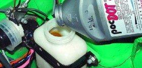 На фото - где находится бачок тормозной жидкости, autoprospect.ru