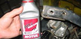 На фото - какую тормозную жидкость заливать, lh6.ggpht.com