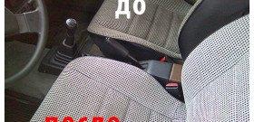 На фото - результат чистки салона автомобиля паром, тонировка99.рф