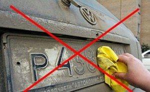Фото - не рекомендуется чистка без автошампуня для ручной мойки, vmyatinoff.ru