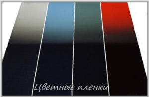 Фото плёнки для тонировки стёкол автомобиля, avtouvelir.ru
