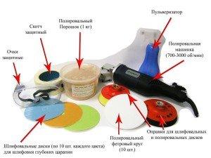 Фото - набор для полировки лобового стекла, 1abraziv.ru