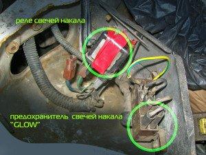 На фото - схема включения реле свечей накаливания, mikrob.ru