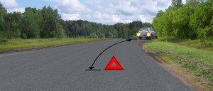 На фото - знак аварийной остановки на повороте, gazu.ru