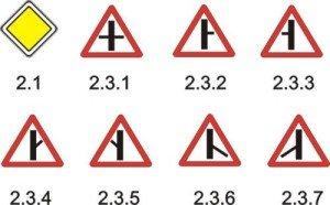 Фото знаков главной дороги, designeroff.blog.ru