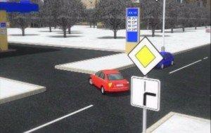 Фото поворота налево на нерегулируемом перекрестке, stop-signal.info
