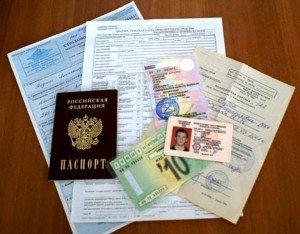На фото - документы для ОТТС, ros-spravka.ru