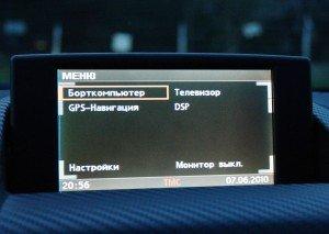 Фото диагностики бортового компьютера авто, drive2.ru