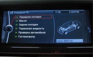 На фото - работа бортового компьютера авто, k-garage.ru
