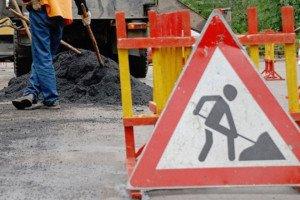 Фото дорожного знака Ремонтные работы, fedpress.ru