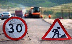 На фото - знак Ремонтные работы со знаком 3.24, imenno.ru
