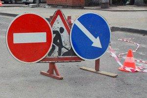 Фото знака Дорожные работы, ampravda.ru