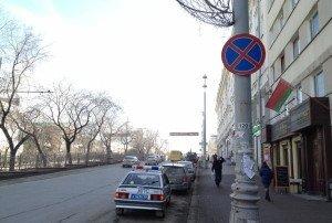 """На фото - знак """"Остановка запрещена"""" на дороге, veved.ru"""