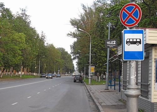 стрелка вниз под знаком остановка и стоянка запрещена