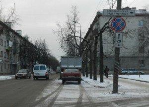 """На фото - зона действия знака """"Остановка запрещена"""", auto.pln24.ru"""