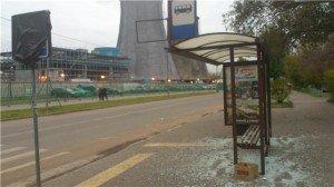 """Фото дорожного знака """"Автобусная остановка"""", echo.msk.ru"""