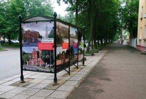 Фото автобусной остановки без знака и разметки, borhomey.ru